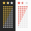 Rating stars isolated. — Stock Vector #51011249