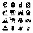 Stock Vector: Arabian Culture Icons