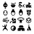 Chinese culture Icons — Stock Vector