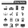 Furniture Icons gray series six — Stock Vector #43825603