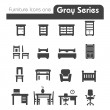 Furniture Icons gray series one — Stock Vector #43825995
