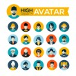 Set of 20 flat design avatars icons, for use in mobile applicati — Stock Vector #49206187