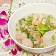 Vietnamese Noodle Soup — Stock Photo