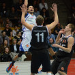 Kaposvar - Pecs basketball game — Foto Stock