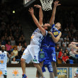 Stock Photo: Kaposvar - Fehervar basketball game