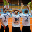Stock Photo: Kaposvar - Sumeg volleyball game