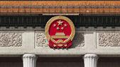National emblem of China — Stock Photo