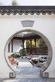 Orientalisk trädgård — Stockfoto