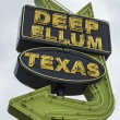Постер, плакат: Dallas Neighborhood Deep Ellum Texas