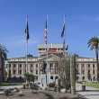Arizona State Capitol — Stock Photo #24873363