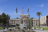 Arizona State Capitol — Stock Photo