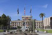Arizona State Capitol — Stock Photo