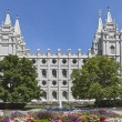 Постер, плакат: Mormon Temple The Salt Lake Temple Utah