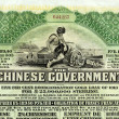 Stock Photo: Chinese Government Bond Lo1913