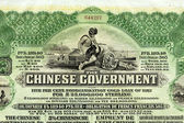 The Chinese Government Bond Loan 1913 — 图库照片