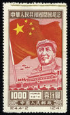 China Postage Stamp, Circa 1950 — Stock Photo