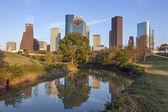 Downtown Houston, Texas — Stock Photo