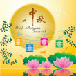 Mid Autumn Festival background — Vector de stock #12055634