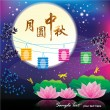 Mid Autumn Festival background — Vector de stock #12055672