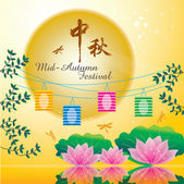 Mid Autumn Festival background — Stock Vector