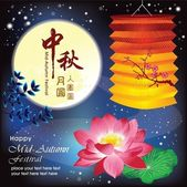 Mid Autumn Festival background — Stok Vektör