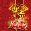 Chinese New Year Card with peony flower in traditional chinese background - Stock Vector