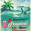 Stock Vector: Vintage seaside tropical bar sign
