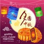 Mid Autumn Lantern Festival background with mooncake — Stock Vector