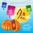 Mid Autumn Festival with moon cake and paper lantern — Stock Vector