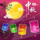 Mid Autumn Festival vector background with lantern — Stock Vector