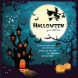 Fondo Halloween — Vector de stock  #30653377