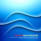 Abstract light and shadows vector background. — Stock Vector