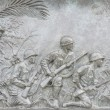 US Infantry War Plaque in Washington DC World War 2 Public Memor — Stock Photo