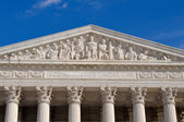 Supreme Court of United States — Stock Photo