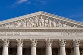 Supreme Court of United States — Stock Photo