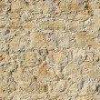 Stock Photo: Stone Rock Wall