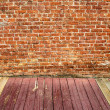 Stok fotoğraf: Old Brick Road and Wooden Deck