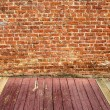 Foto Stock: Old Brick Road and Wooden Deck