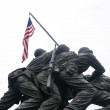 Iwo Jima on White — Stock Photo