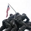 Iwo Jima on White — Stock Photo