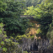 Stock Photo: Bridge in Maui Hawaii on Road to Hana