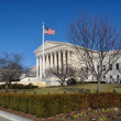 Supreme Court during Winter — Stock Photo