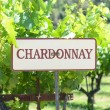 Foto de Stock  : Chardonnay Grapes Sign