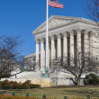 Stock Photo: Supreme Court in Winter