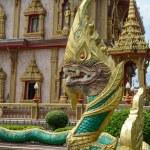 Dragon at Wat Chalong in Phuket — Stock Photo #40740943