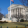 Stock Photo: Supreme Court of United States