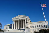 Supreme Court Building in Washington DC — Stock Photo