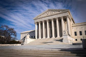 Supreme Court Building — Stock Photo