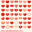 Vector Set: Heart and Love Labels and Icons — ストックベクタ