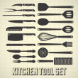 Vector Set: Kitchen Utensils Set — Stock Vector